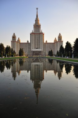 Lomonosov Moscow State University at evening.