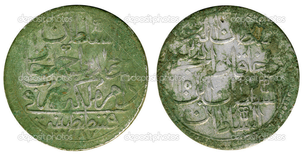 Antike Arabische Münzen Stockfoto Genom2003 4155777