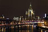Sztálin empire stílusú épület