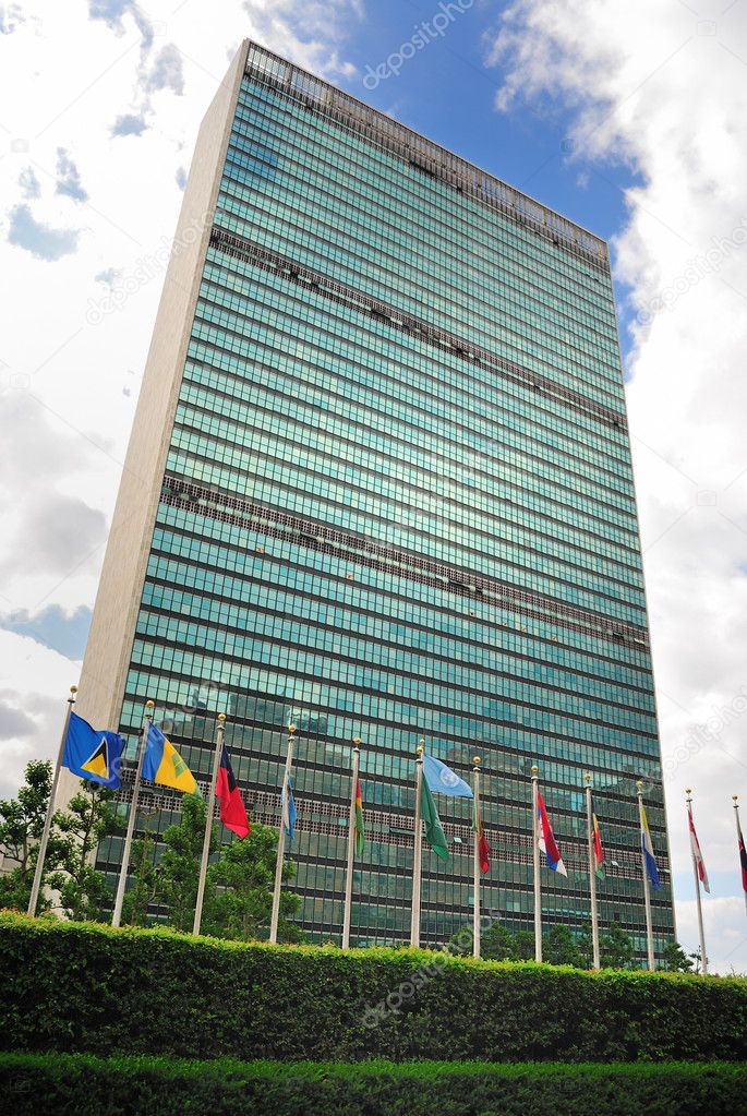 The United Nations Building headquarters in Manhattan New York City.