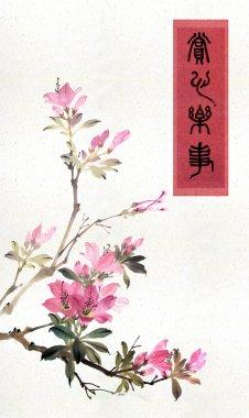 Chinese painting 015