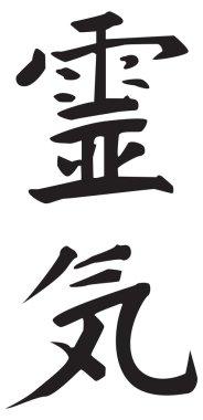 Reiki symbol.