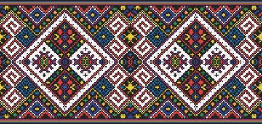 Ukrainian ethnic seamless ornament, #11, vector