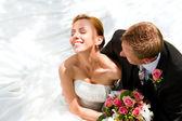 Fotografie Wedding couple hugging, the