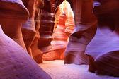 Fotografie horní antelope canyon