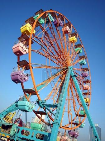 Small Colorful Ferris Wheel