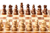 Chess - beginning of game