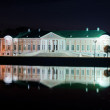 Estate Kuskovo at night. View from lake. Moscow, R...