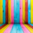 Vintage multicolored wooden planks as background...