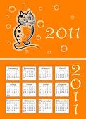 Folding childish calendar 2011 with kitten