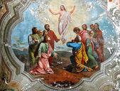 "Постер, картина, фотообои ""восстановление christ"""