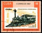 Vintage postage stamp. Antique locomotive. 3.