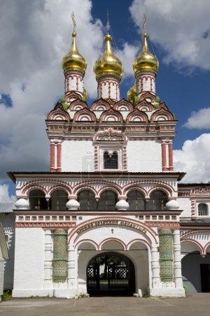 Joseph-Volokolamsk Monastery. Russia