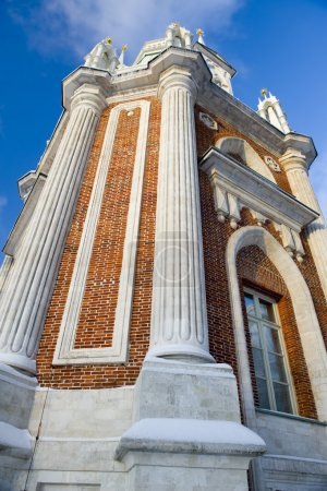 Photo pour Ensemble architectural et parc de Tsaritsino est un monument historique et culturel des XVIIIe-XIXe siècles - image libre de droit