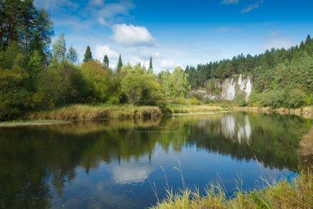 Photo pour Horizontal ima e de beau paysage. Nature, été - image libre de droit
