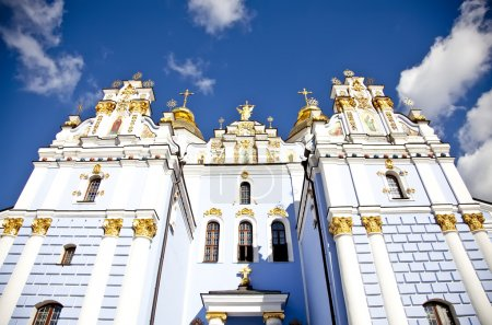 Beautiful St. Andrew's Cathedral in Kiev history taken in Ukrain