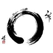 Zen kör, elszigetelt, felett fehér