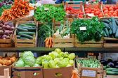 Zöldség piac
