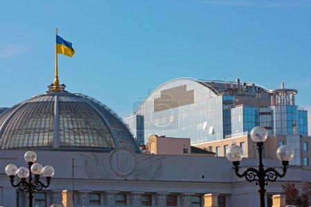 View of ukrainian parliament
