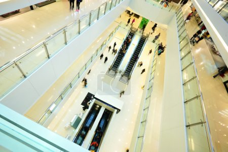 Modern shopping mall. in rush