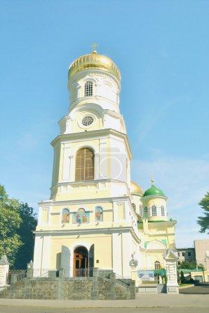 The Orthodox temple in Ukraine.