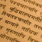Sanskrit verse from Bhagavad Gita...