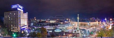 Photo pour Kiev, ukraine - image libre de droit