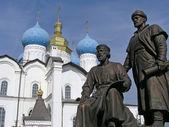 The Monument To Architects Of Kazan Kremlin