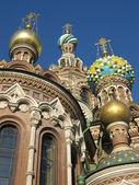 Church On Spilled Blood, St. Petersburg