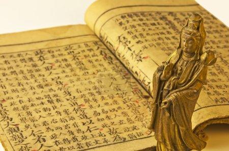 Chinese antique book of Confucius