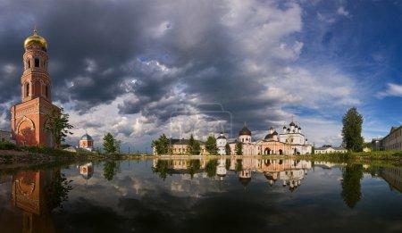 Rusain Monastery