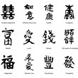 Collection of the Chinese feng shui hieroglyphs