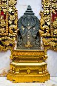 V thajské volání sema je to střední chrám oblasti