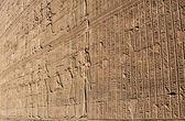 """Постер, картина, фотообои """"Фрагмент стены египетского храма"""""""