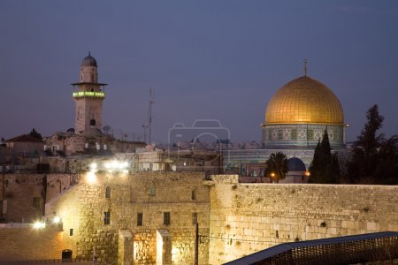 Israel - Dome Of The Rock in Jerusalem