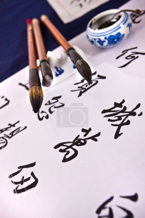The ancient art of caligraphy...