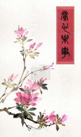 Photo for Medium Chinese painting of a red azalea flower - Royalty Free Image