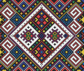 Ukrainian ethnic seamless ornament #10 vector